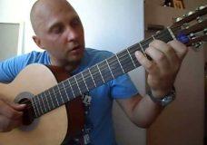 Ваше благородие как играть на гитаре