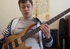 Уроки игры на бас гитаре. Урок 4 (Фразировка, оформление музыкальных фраз)
