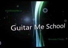 ВИДЕО УРОКИ игры на Гитаре от Guitar Me School