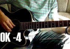 Видеоурок для одной гитары — The Unforgiven Metallica (Fingerstyle Guitar Lesson)