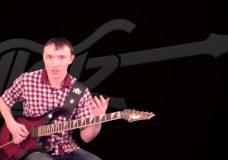 Соло Встань, страх Преодолей — Как играть на гитаре
