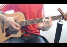 'Звезда по имени Солнце', аккорды на гитаре
