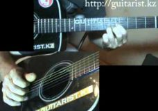А. Розенбаум — Ау (Уроки игры на гитаре Guitarist.kz)