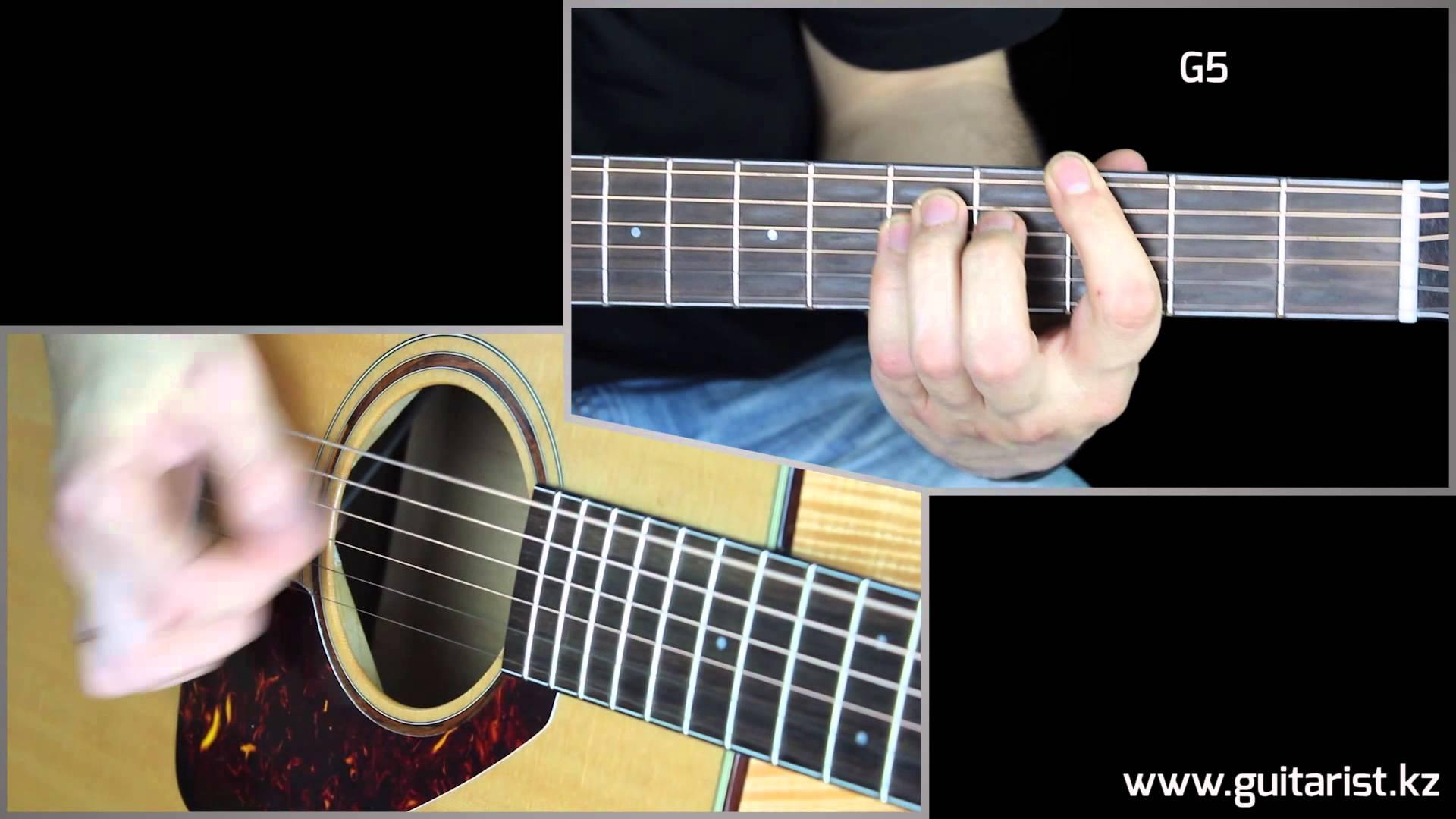 Adele - Rolling In The Deep guitar lesson (Уроки игры на гитаре Guitarist.kz)