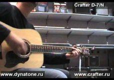 Акустическая гитара Crafter D-7N
