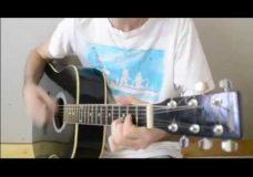 Бессмысленны слова, (дворовая), аккорды, разбор гитарного боя