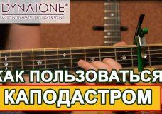 Metallica Welcome Home (Sanitarium) & Sad But True (MetOnTour — Asuncin, Paraguay — 2014)
