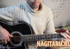 Детская, новогодняя песня под гитару — Снежинка — Аккорды и разбор Nagitaru.ru