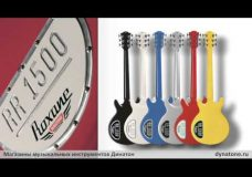 Электрогитары Lag Guitars Roxane Racing