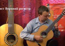 Испанская гитара Alhambra 9P. Видео обзор — Guitar Review.