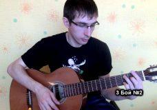 Как играть В платье белом (Ляпис Трубецкой) на гитаре аккорды, текст, слова