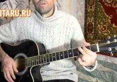 Как играть песню 'Новогодние игрушки' — Аккорды и разбор