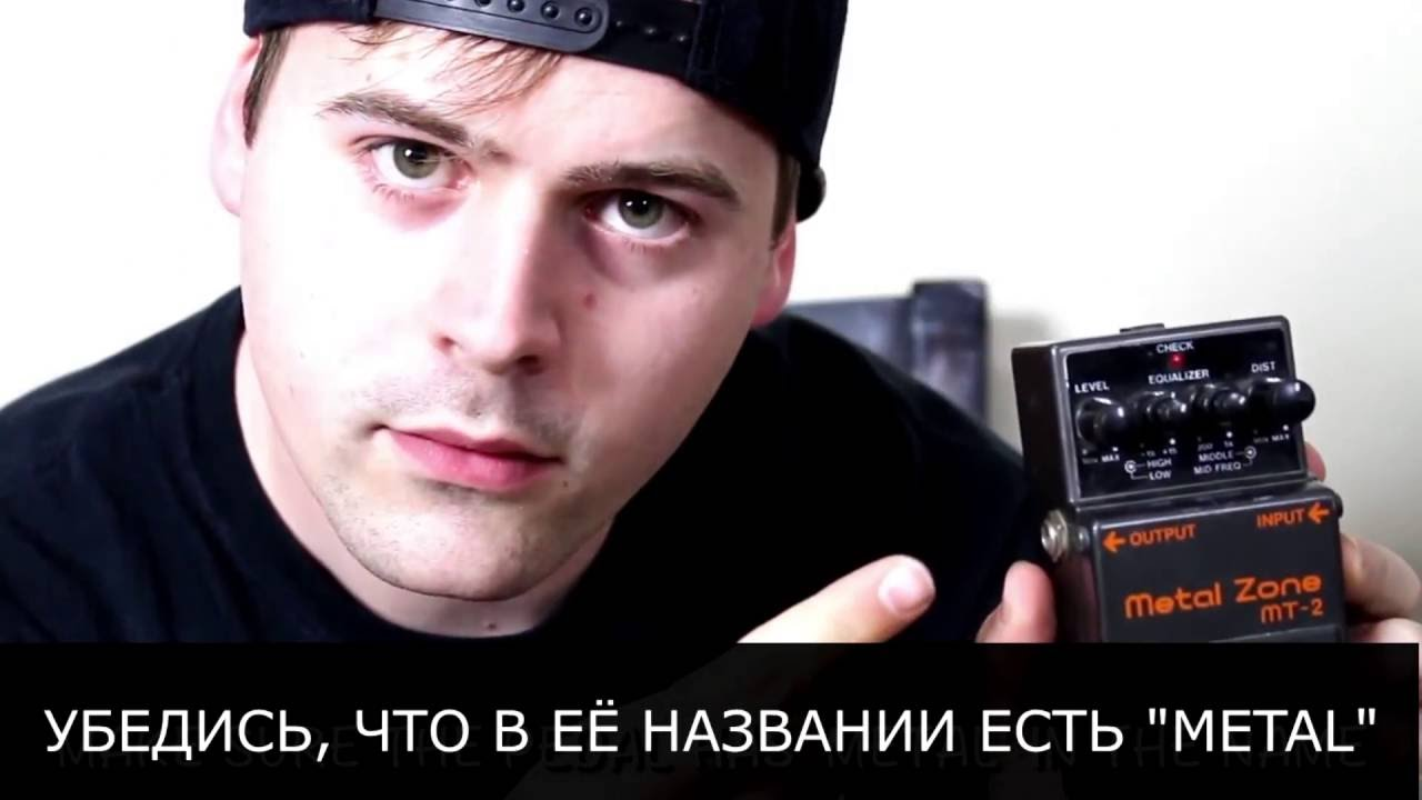 Как нарулить металльный звук (JARED DINES RUS)
