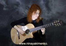 Как настраивать гитару