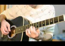 Карие глаза -Ахра — Аккорды на гитаре