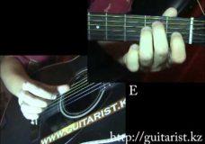 Любэ — Ты неси меня река (Уроки игры на гитаре Guitarist.kz)
