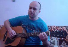 МОЕ МОРЕ (NOIZE MC) кавер на гитаре