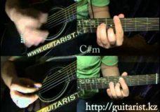 Машина Времени — Мой друг (Уроки игры на гитаре Guitarist.kz)