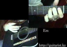 Машина времени — Однажды мир прогнется под нас (Уроки игры на гитаре Guitarist.kz)