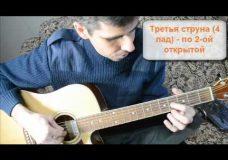 Настройка шестиструнной гитары