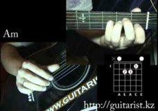 Noize MC — Мое море (Уроки игры на гитаре Guitarist.kz)
