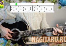 Новогодняя мелодия на гитаре — Jingle bells — Табы в До-мажор Nagitaru.ru