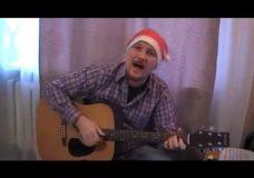 Новогодняя песня под гитару (аккорды и текст)