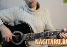 Новогодняя песня под гитару в 3 легких аккорда 'Гирлянда' — Уральские Пельмени — Разбор