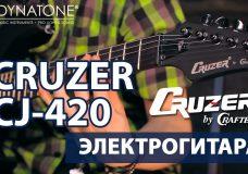 Обзор электрогитары CRUZER CJ-420