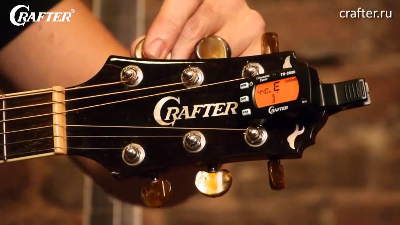 Обзор гитарного тюнера Crafter TG-200H Как настроить гитару