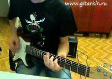 Переменный штрих. Приемы игры на гитаре.