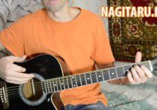 Песня под гитару начинающим Есть в Италии маленький дом — Аккорды и разбор