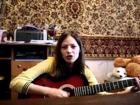 Песня под гитару про любовь