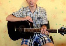 Приглашаю всех на вебинар Основы блюза на акустической гитаре