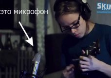 Retrain Your Brain Haunted Bluegrass — Тест микрофонов SKIFMUSIC