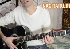 Самая Самая — KREED — Разбор на гитаре (Аккорды в Am)