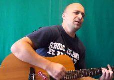 Се Ля Ви (кавер) на гитаре