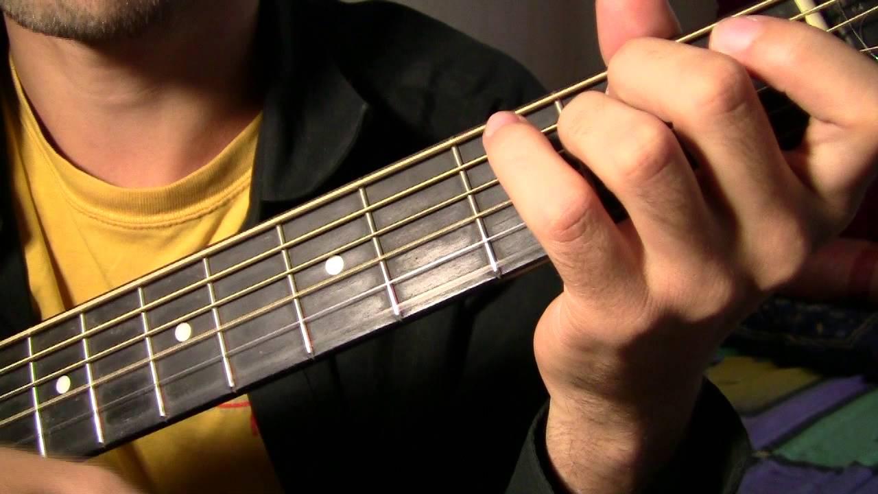 Сектор Газа - Носки (Аккорды, урок на гитаре)