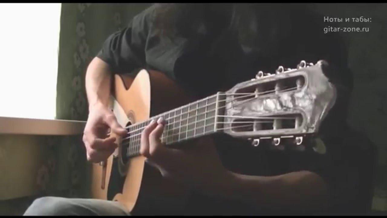 Сплин - Пластмассовая жизнь Переложение для гитары табы