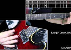System of a down - Аerials guitar lesson (Уроки игры на гитаре Guitarist.kz)