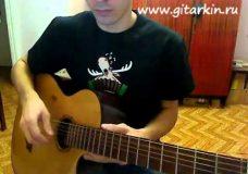 Тремоло медиатором. Приемы игры на гитаре.