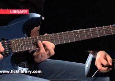 Учимся играть соло в песне Iron Maiden - Fear Of The Dark
