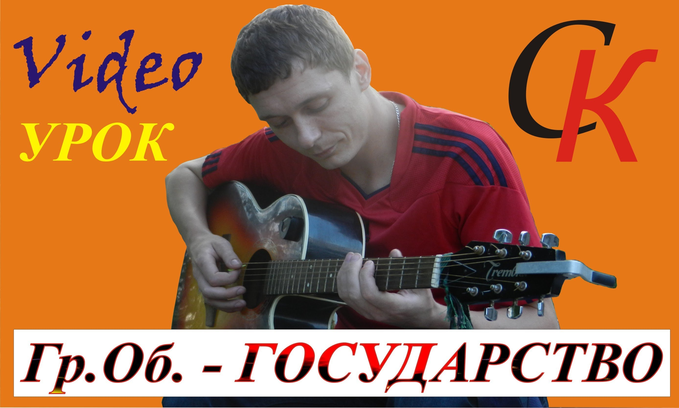 Catharsis Семь дорог (23 мая 2013)
