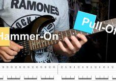 Hammer On and Pull Off. Упражнения для развития техники.
