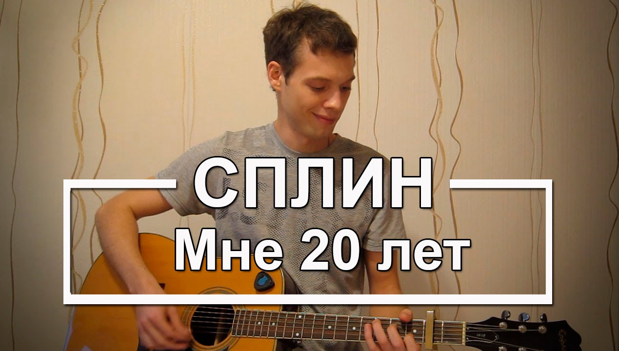 АРТУР БЕРКУТ - Беспечный Ангел (Одесса, 17.12.2011).