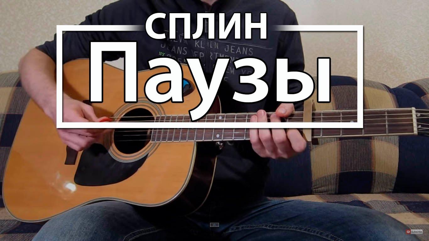 игры на гитаре для начинающих онлайн