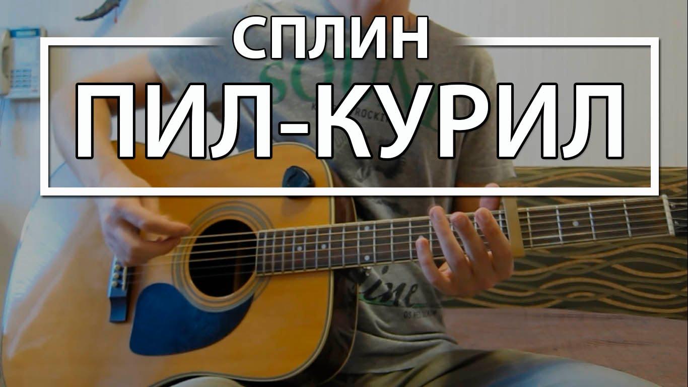 группа 'Иван Царевич' песня Иду На Вы