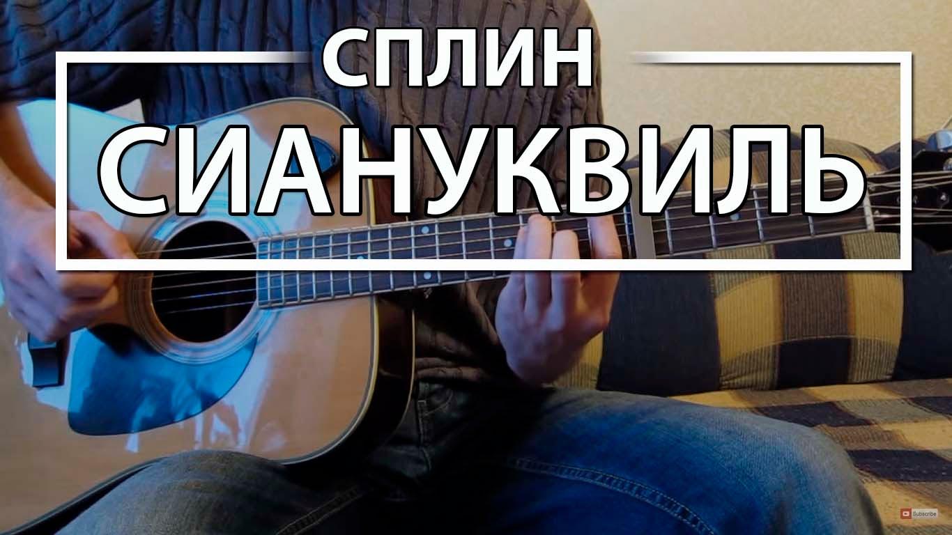 Aria - 'Freedom' (Ария - Свобода) with lyrics