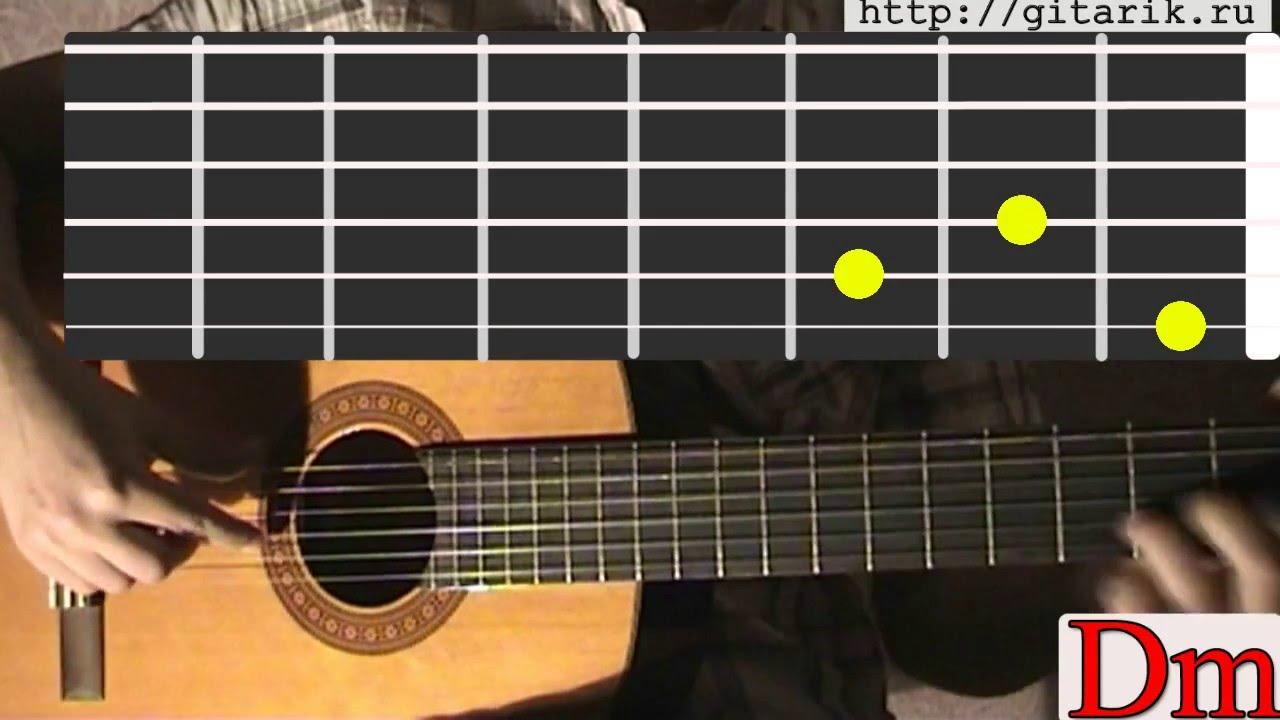 Как играть Казиев — Cкрипач аккорды