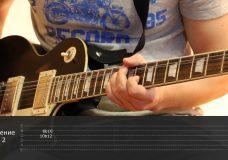 Как играть на гитаре Дурак и молния — Король и шут ( видеоурок Guitar riffs) табы